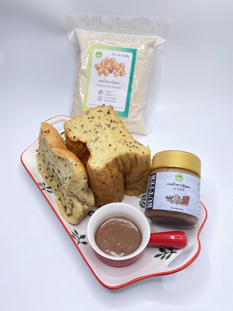 keto,sacha inchi,bread,butter,farmfinshop,ฟาร์มฟินช้อป