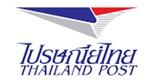 ไปรษณีย์ไทย (Thailand Post)